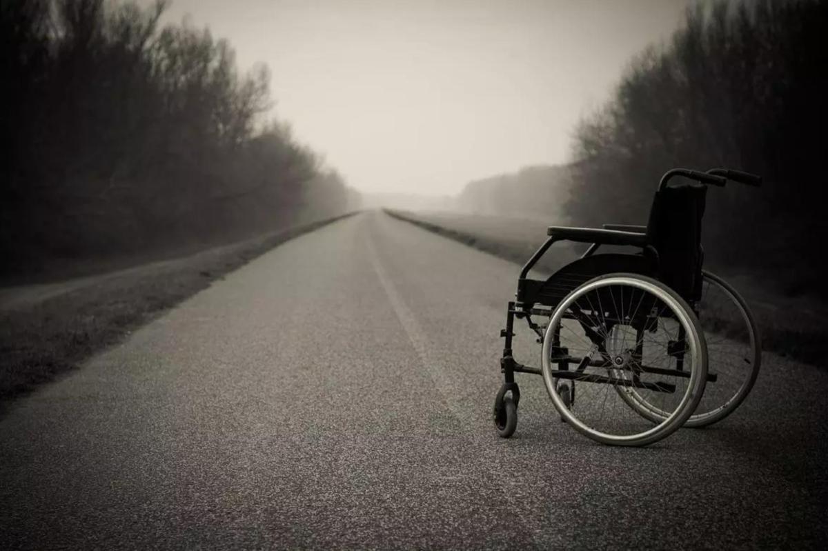 Legalize euthanasia